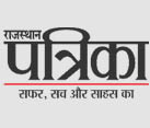 Property Masterz provided office space Rajasthan Patrika